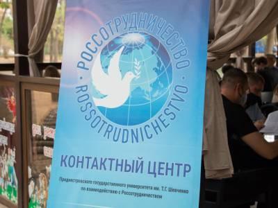 В Приднестровье прошел «Диктант Победы»