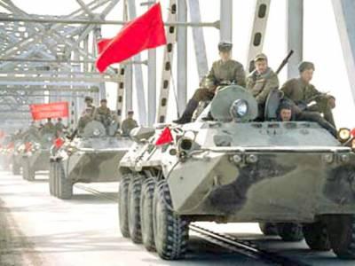 С Днем памяти и славы воинов-интернационалистов