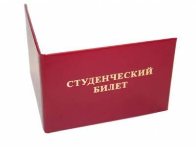 Поздравление Президента Приднестровской Молдавской Республики с Днем студенчества