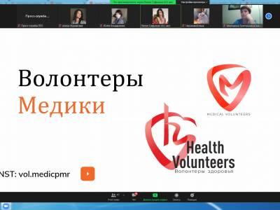 Встреча волонтеров движения «Мы из ПГУ»