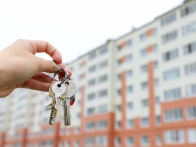 Доступное жилье – молодым специалистам