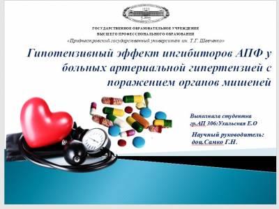 Медицинский факультет укрепляет  международное сотрудничество