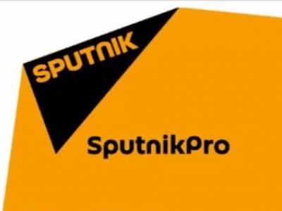 SputnikPro о YouTube и не только