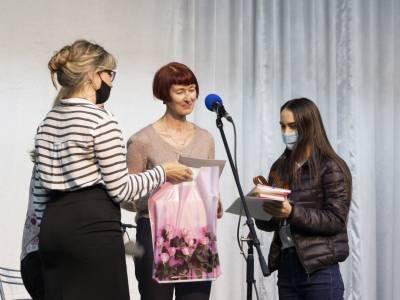 Участникам конкурса поэзии вручили награды