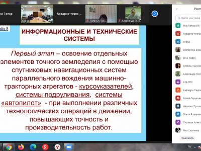 Навигация в агрохозяйствах Приднестровья