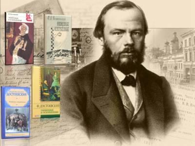 Слово и образ в творчестве Достоевского