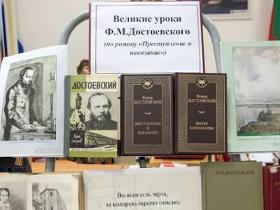 Методику преподавания произведений Достоевского обсудили в ПГУ