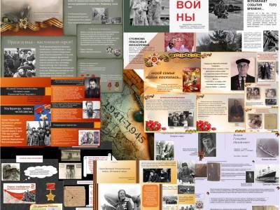 О героях Великой Отечественной войны