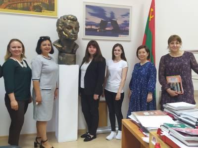 Онлайн-квест по творчеству А.С. Пушкина прошел в Русском центре