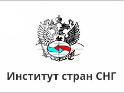 Ректор ПГУ поздравил директора Института стран СНГ
