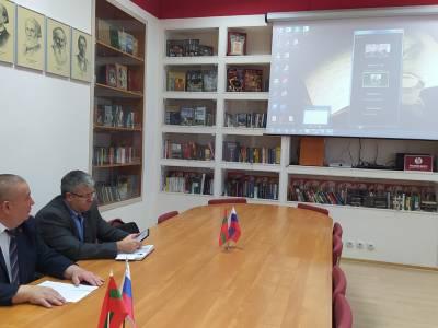 Представители ПГУ приняли участие в международной онлайн-конференции