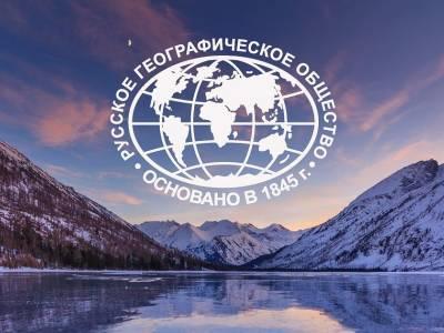 День географа в Приднестровье