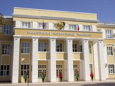 ПГУ - молодой университет