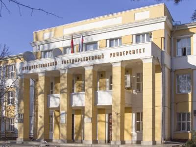 Знаешь ли ты историю Приднестровского государственного университета?