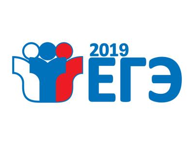 С 25 по 29 марта 2019 года подача документов на ЕГЭ РФ-2019