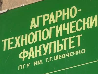 Аграрно-технологический факультет ПГУ предоставляет 50 бюджетных мест